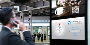 videos-page---digital-signage---300-x-150-pix